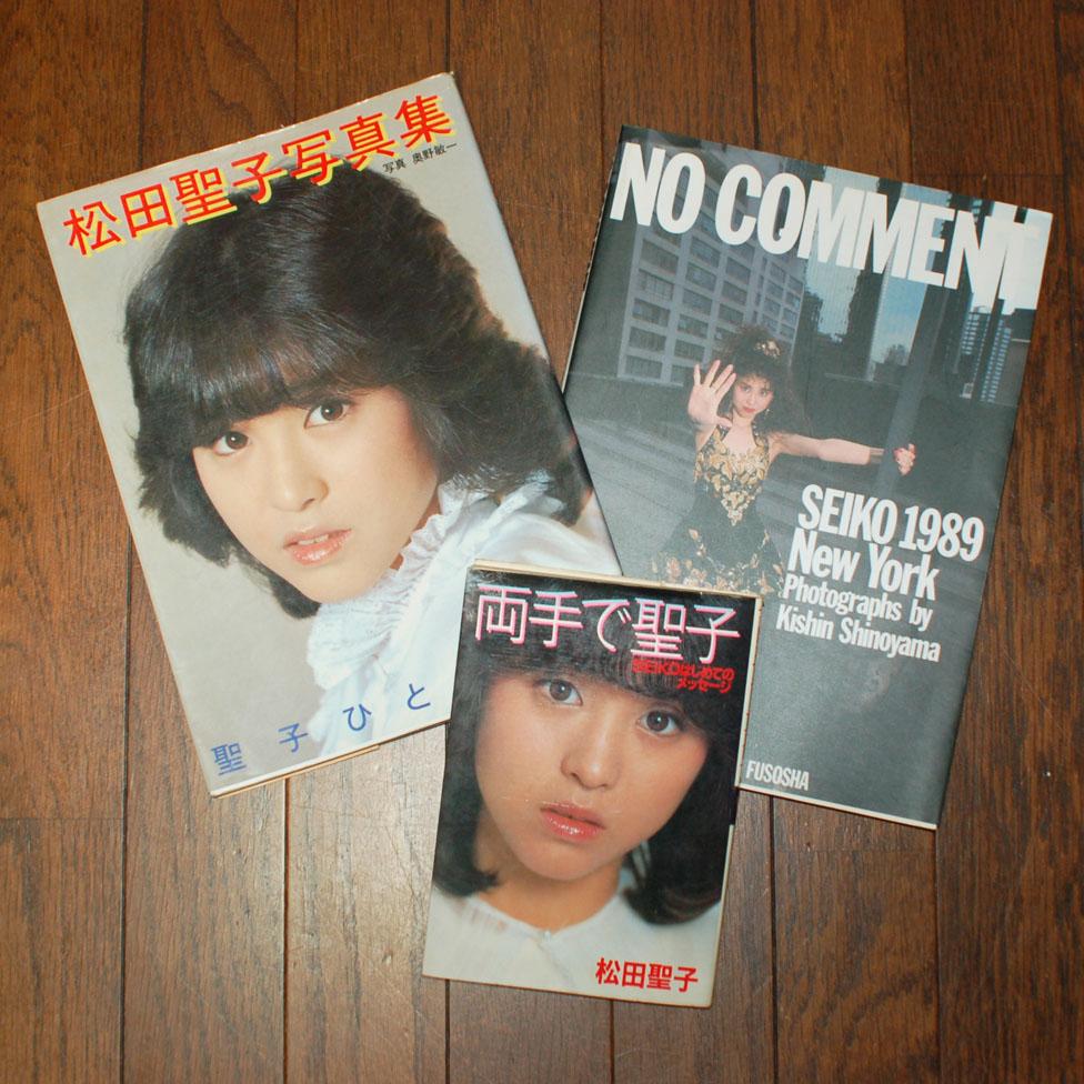 心に残る名曲 No.9 『白いパラソル』 松田聖子_e0158128_1504085.jpg