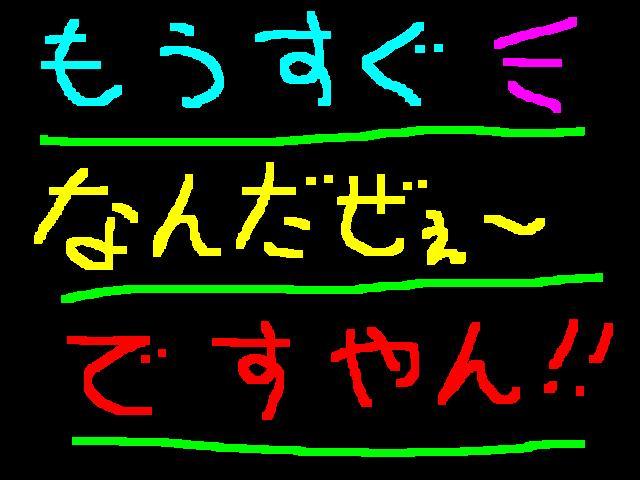f0056935_19415455.jpg
