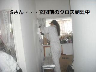 f0031037_22292974.jpg