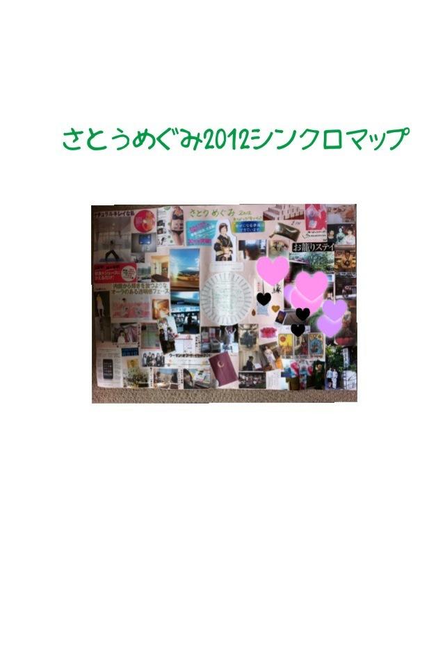 f0164842_15591157.jpg