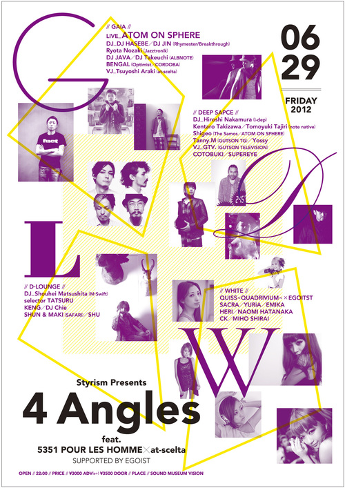 """4 Angles\"" in SOUND MUSEUM VISION 第2弾!!!_f0142044_1452395.jpg"