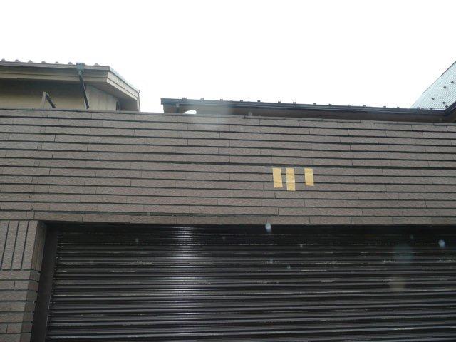 タイルが剥がれたので(東京都小金井市)_e0207151_14353769.jpg