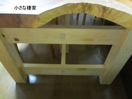 DIYで作ったテーブルの脚♪_a0243064_10135639.jpg