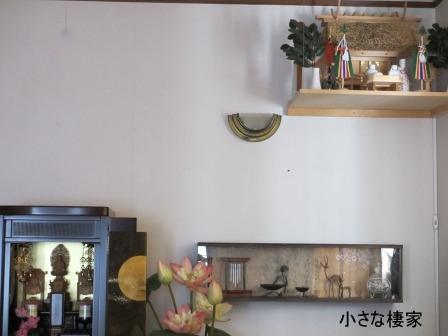DIYで作ったテーブルの脚♪_a0243064_10244931.jpg