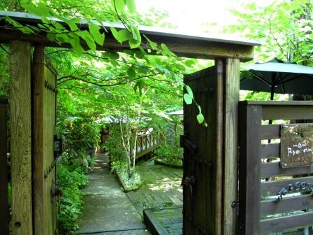 森と水のリゾート~呂久沢の森②_a0243064_23241216.jpg