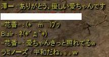 f0233667_8433465.jpg