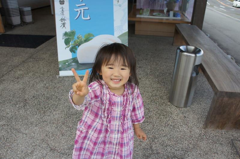 真鶴  2012.6.6_e0223771_1129318.jpg