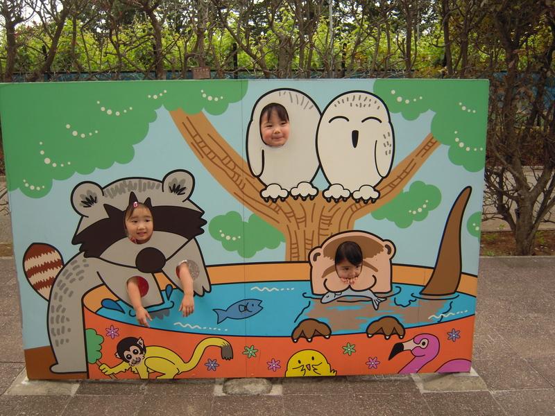 市川動植物園  2012.6.5_e0223771_1194014.jpg