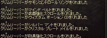 b0083880_6115125.jpg