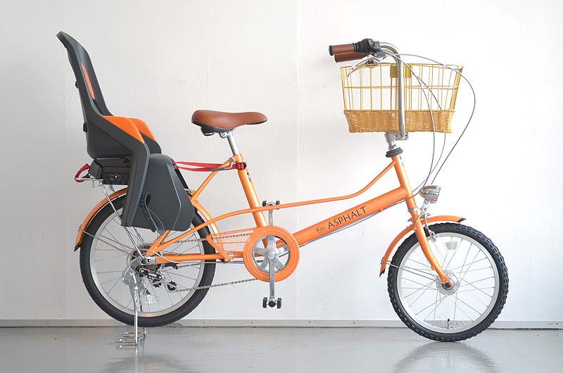 shopper²|ピーチオレンジ+チャイルドシートTipp maxi _c0032382_0583174.jpg