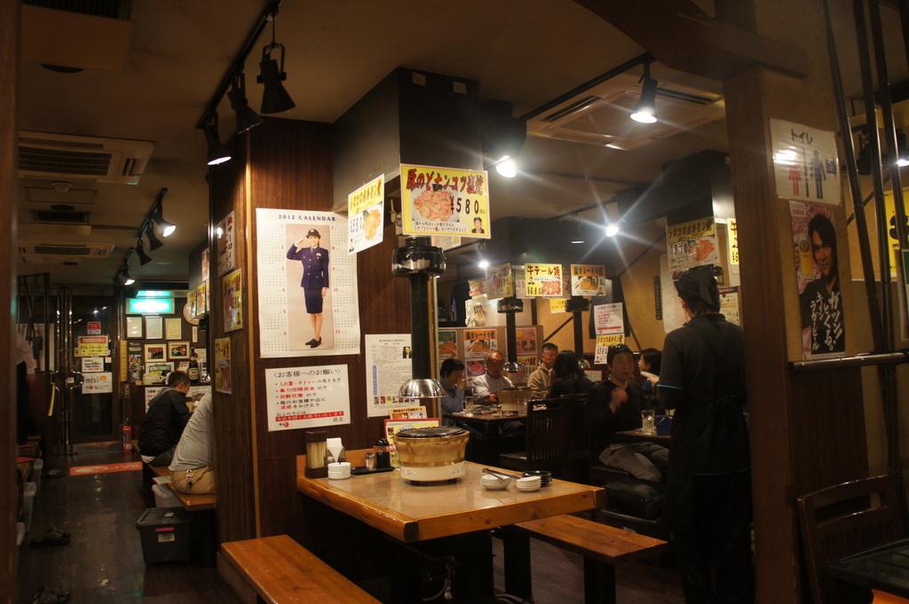 JapanDiary@BerlinVol.12 FreeTime in Tokio_c0180686_322330.jpg