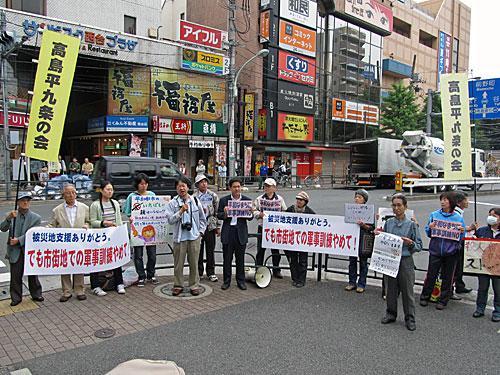 自衛隊の市街地レンジャー訓練 渋谷区の野宿者追い出し 281_anti nuke スティッカー_a0188487_101156.jpg