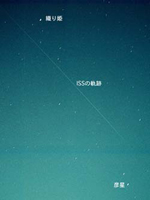 梅雨の晴れ間宇宙ステーションを見よう_e0120896_6371037.jpg