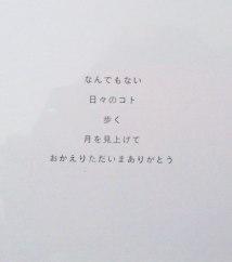 a0157402_16263391.jpg