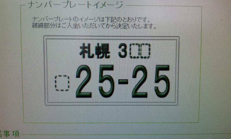 ランクルトミー!!ウッチーブログ!!_b0127002_2159383.jpg