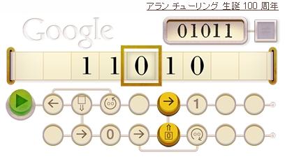 c0153302_1913394.jpg