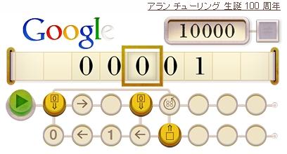 c0153302_19372211.jpg