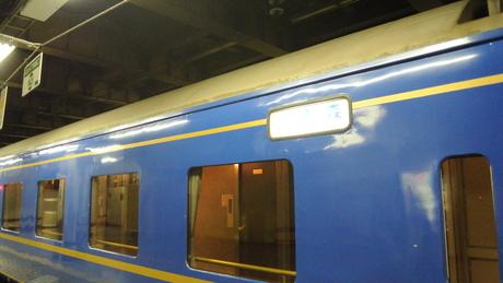 鳥海山麓「真坂」への楽しい鉄道の旅_c0242406_14455319.jpg