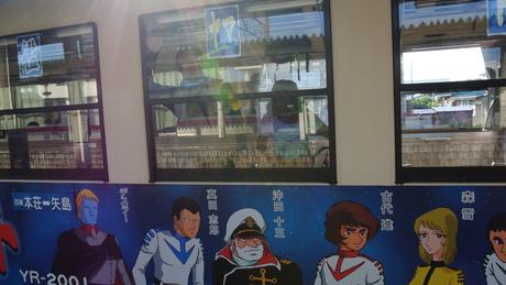 鳥海山麓「真坂」への楽しい鉄道の旅_c0242406_1449299.jpg
