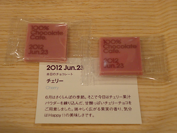スカイツリーと100%Chocolate cafe._e0230011_23111449.jpg