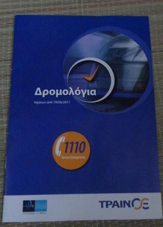 d0042214_2363920.jpg