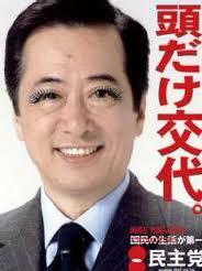 ネット・ジョーク画像1:菅直人編1_e0171614_0181154.jpg
