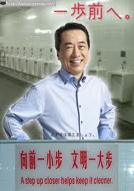 ネット・ジョーク画像2:菅直人編2_e0171614_0352359.jpg