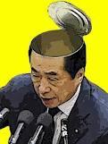 ネット・ジョーク画像2:菅直人編2_e0171614_035435.jpg