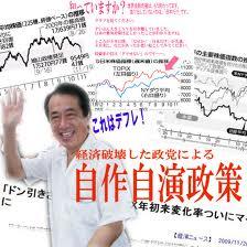 ネット・ジョーク画像2:菅直人編2_e0171614_035633.jpg