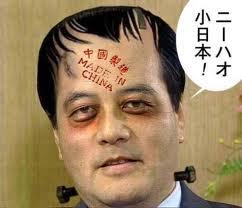 ネット・ジョーク画像3:民主党の人々&雑多編_e0171614_0454835.jpg