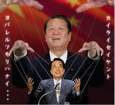 ネット・ジョーク画像3:民主党の人々&雑多編_e0171614_0462346.jpg
