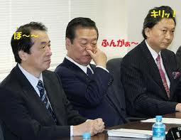 ネット・ジョーク画像3:民主党の人々&雑多編_e0171614_0483913.jpg