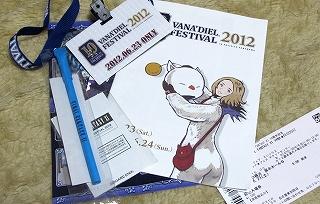 A DECADE OF FINAL FANTASY XI VANAFEST2012(1日目) ささやかレポ_d0039216_21482381.jpg