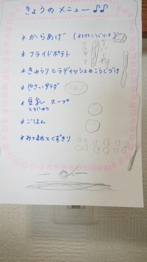 a0244921_13372882.jpg