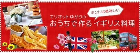 魚のソテー特製マヨ醤油ソースたっぷりネギ添え_d0104926_154213.jpg