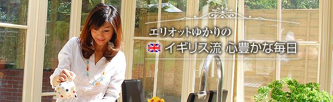 魚のソテー特製マヨ醤油ソースたっぷりネギ添え_d0104926_1595792.jpg