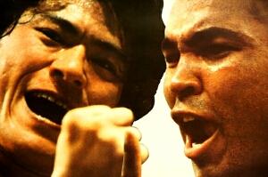 久々にボクシングを観た。っと言ってもTVで・・・_d0161933_2301317.jpg