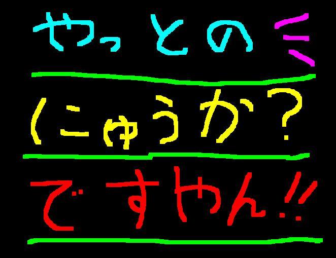 f0056935_1520327.jpg