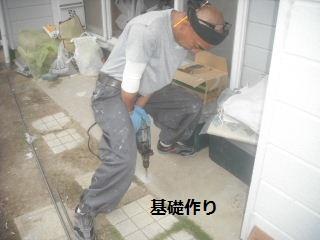 10日目の作業_f0031037_20503966.jpg