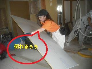 10日目の作業_f0031037_20505833.jpg