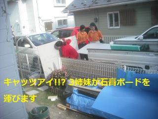 10日目の作業_f0031037_20511244.jpg