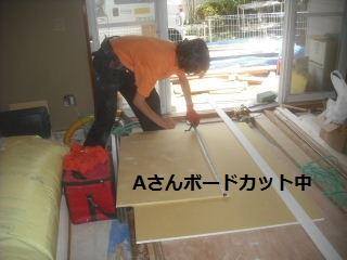 f0031037_20512599.jpg