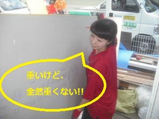 10日目の作業_f0031037_2051534.jpg