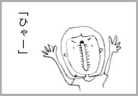 f0171341_15484713.jpg