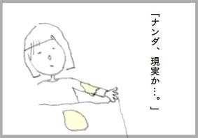 f0171341_15491872.jpg