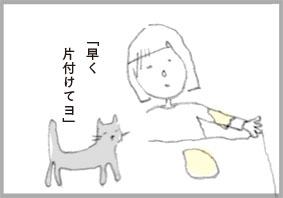 f0171341_15492689.jpg