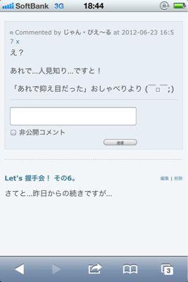 b0136045_2022132.jpg