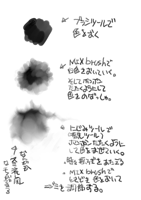 b0232447_34118.jpg