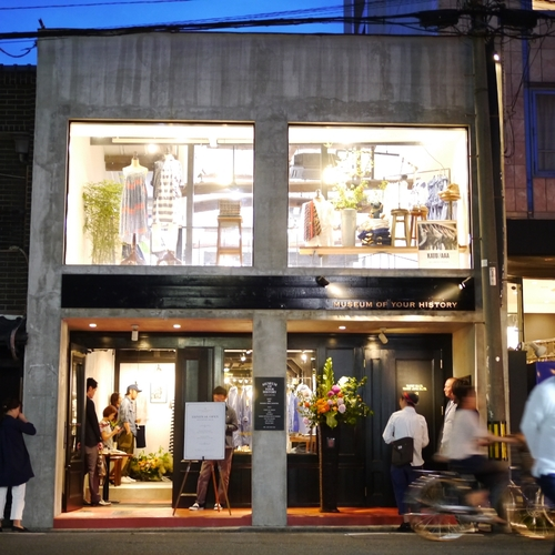 MUSEUM OF YOUR HISTORY 御幸町 ーRENEWAL OPEN!!ー_e0247148_1581096.jpg