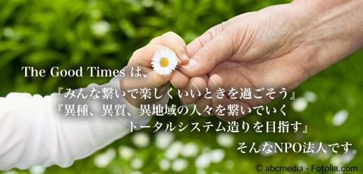 c0107149_6491180.jpg